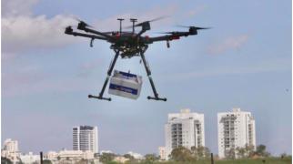 flytech image